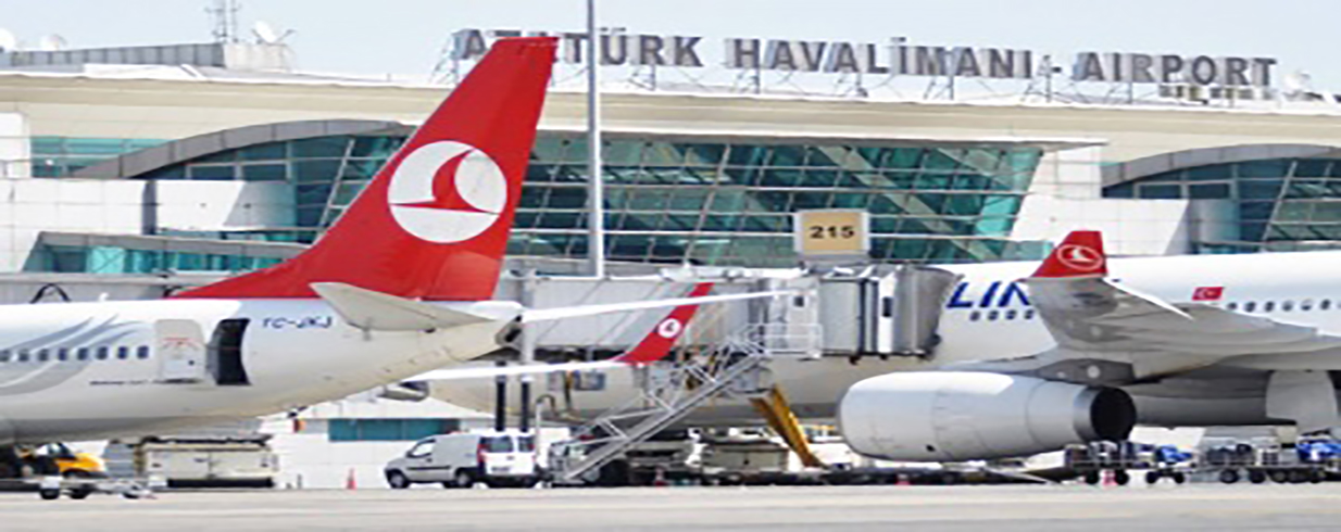 ما الذي سيتم بناؤه في منطقة مطار أتاتورك؟