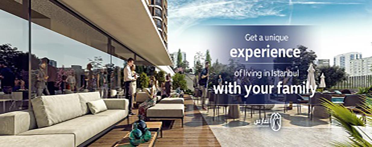 4 ميزات للنظر قبل الاستثمار في شقة في اسطنبول