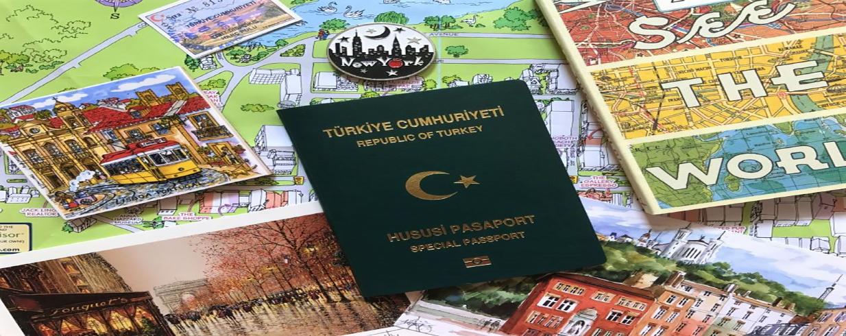 أمثلة على رقم جواز السفر التركي: كيفية الاستخدام؟