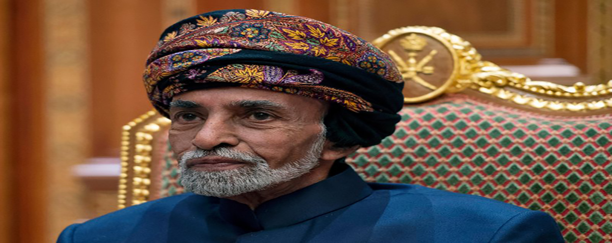 Sultan Qaboos Bin Said Oman Dead
