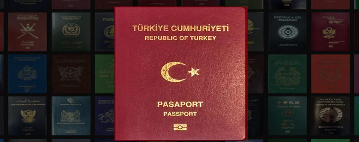 مزايا جواز السفر التركي في 3 ألقاب