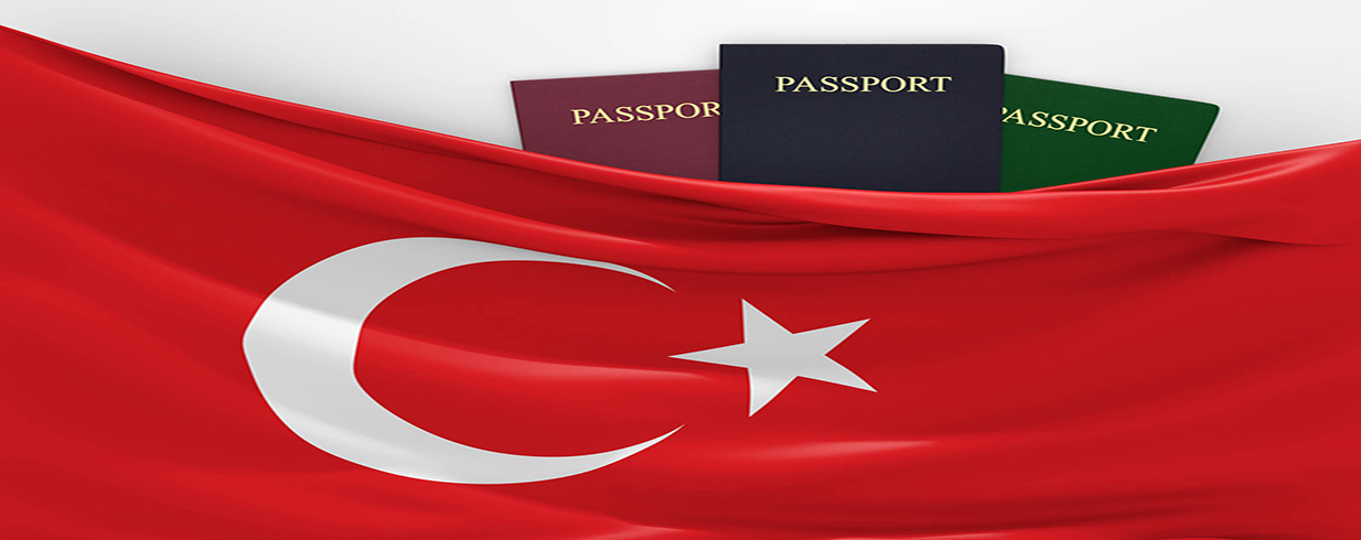 Turkish Passport Renewal While in Another Country