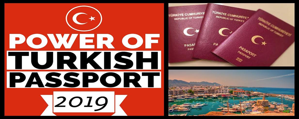 الوثائق المطلوبة للجواز السفر التركي