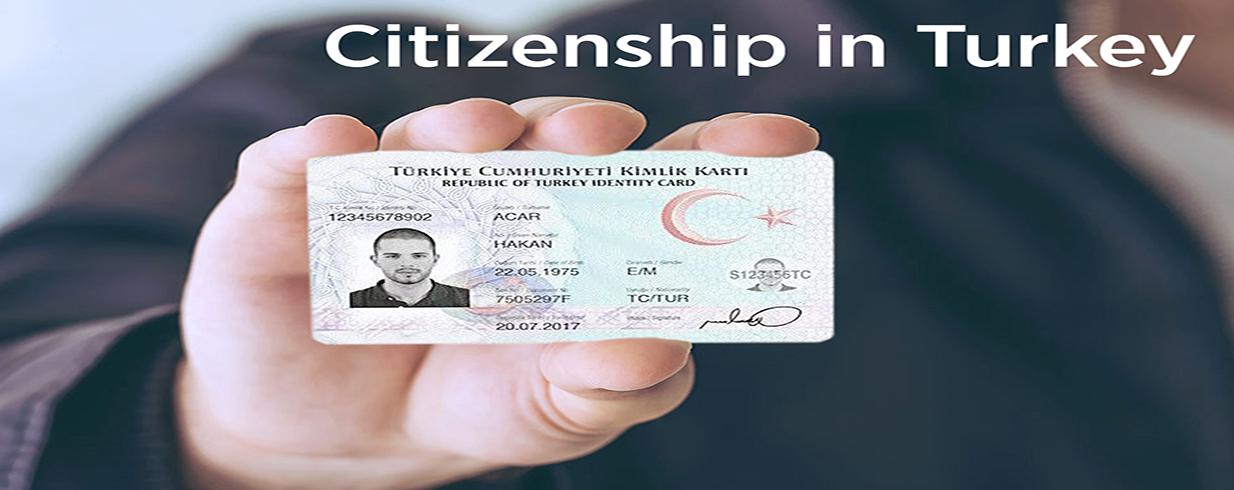خطوات عملية طلب الهوية التركية