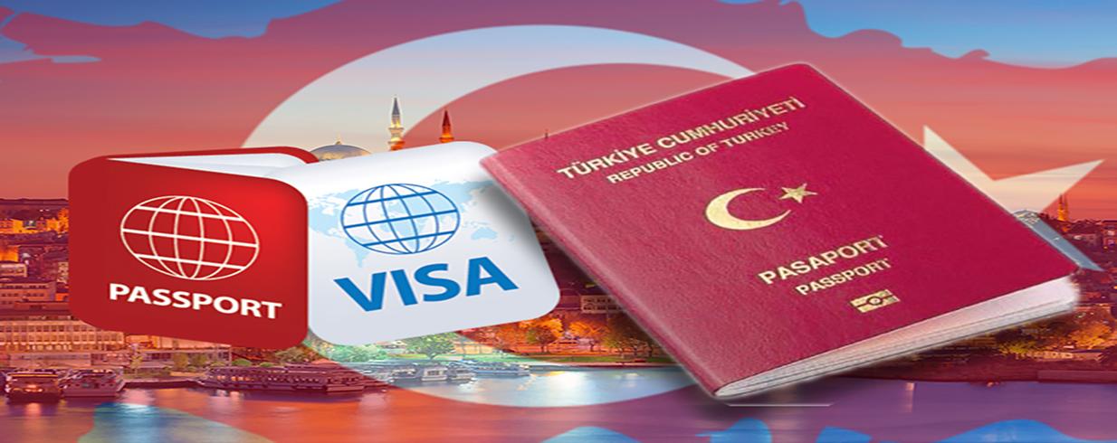 شروط قانون الجنسية التركية