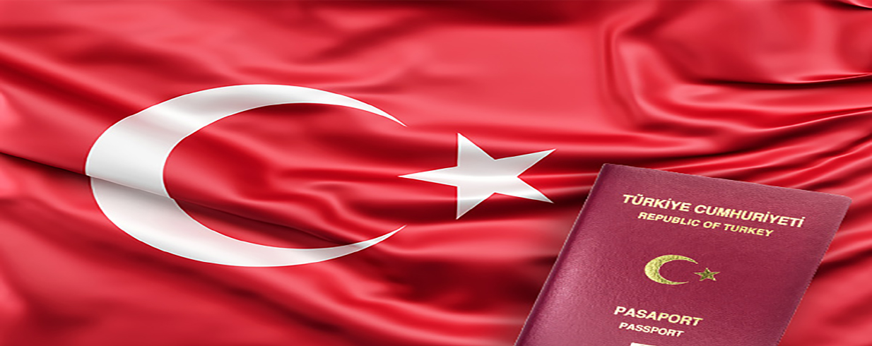 What are the Requirements for Turkish Citizenship?