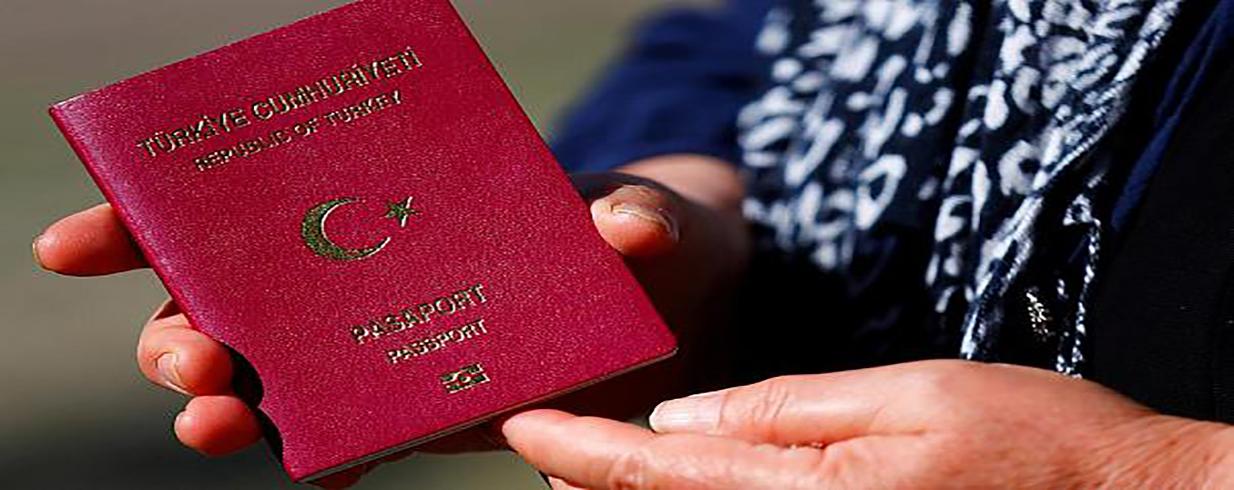 ما هي شروط قانون الجنسية التركية؟