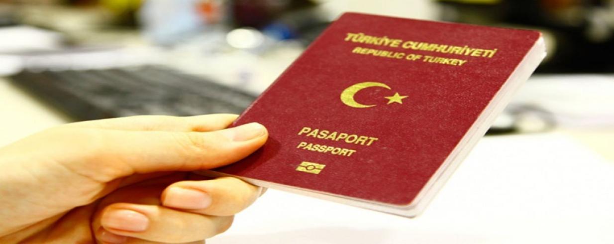 كيف تحصل على الجنسية التركية؟
