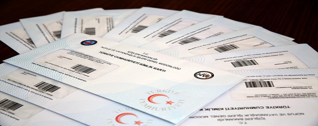 كيفية الحصول على الجنسية التركية عن طريق الاستثمار