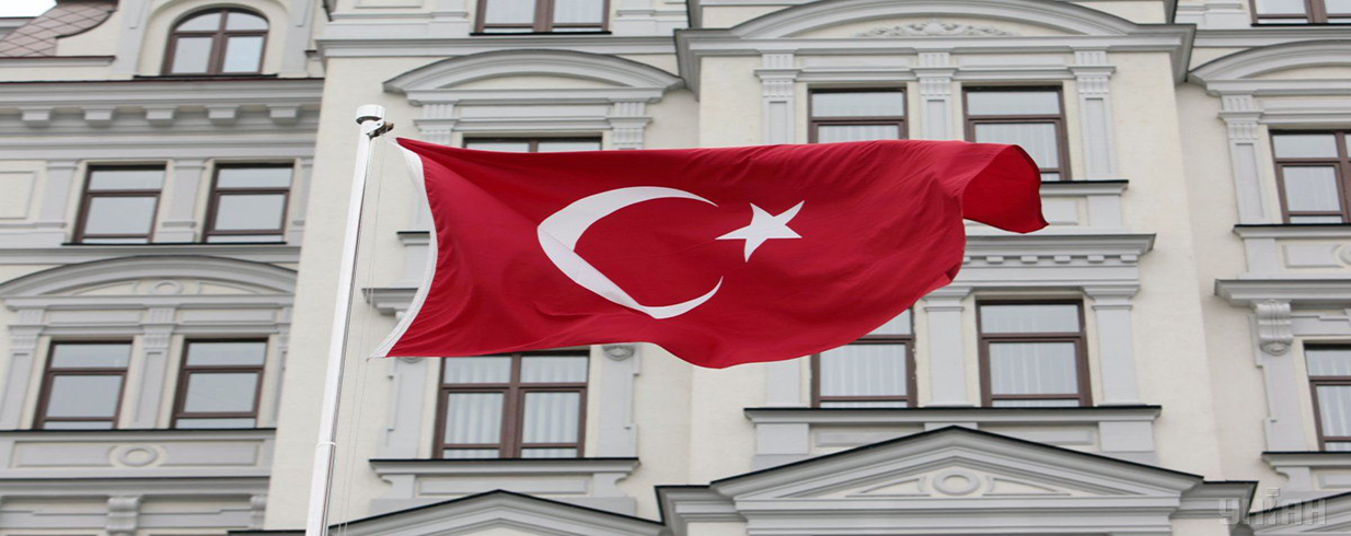 Turkish Citizenship Conditions in 4 Title