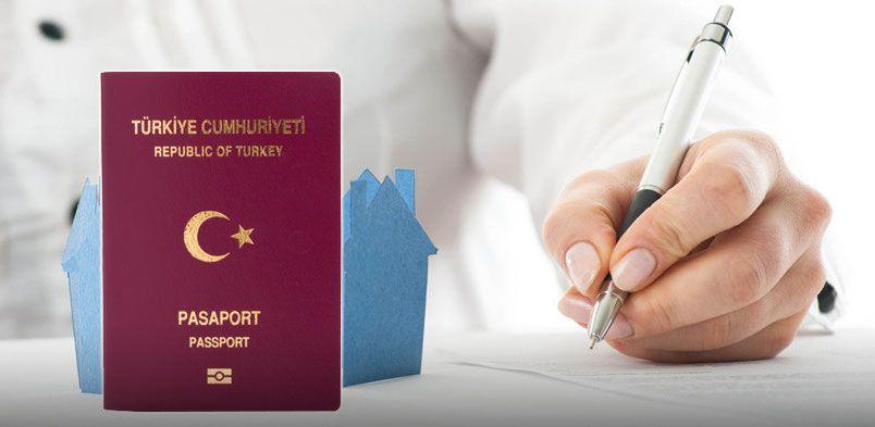 دليل مفصل للحصول على الجنسية التركية عن طريق برنامج الاستثمار